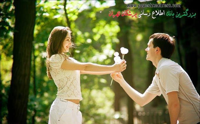دلیل نادرست برای عاشق شدن