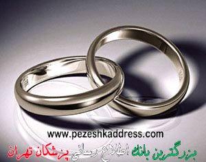 ازدواج فامیلی ، بله یا خیر